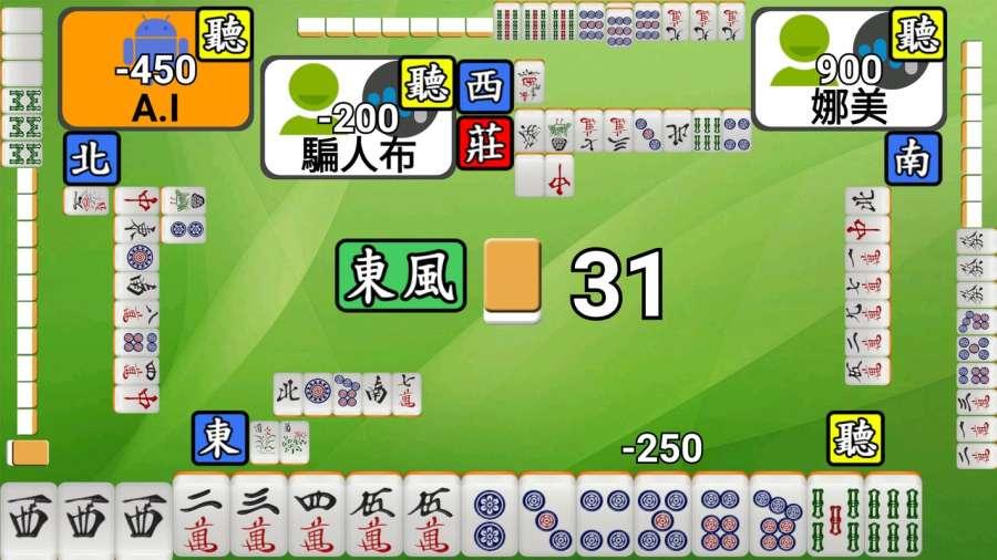 多人麻將 台灣玩法