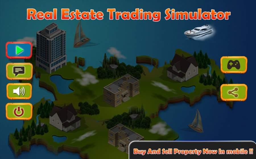真实 房地产 贸易 模拟器截图3