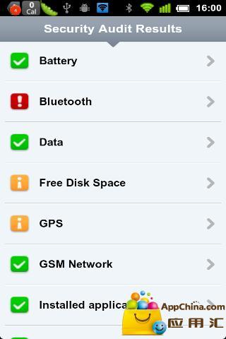 ESET手机安全软件截图3