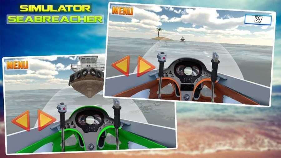 模拟器海豚快艇摁截图0