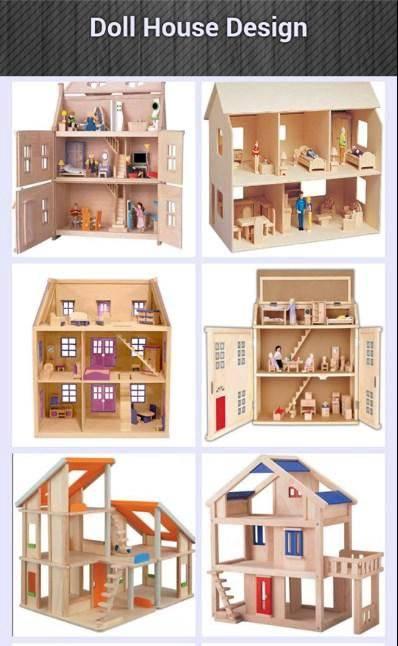 娃娃屋设计截图2
