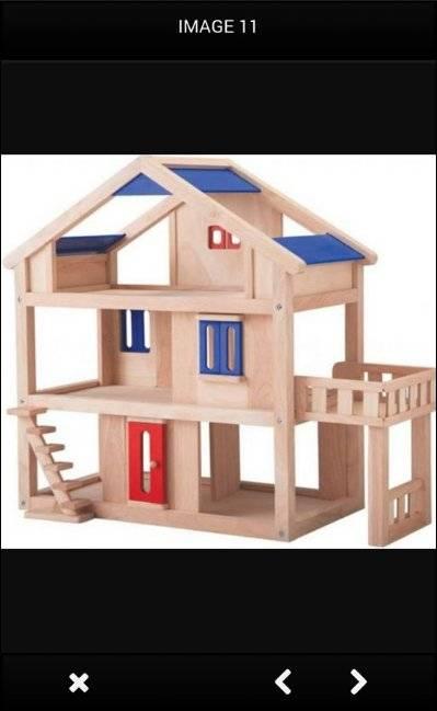 娃娃屋设计截图3