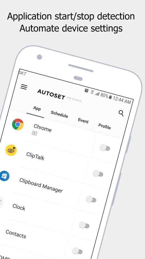 自动设置:Autoset