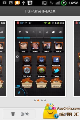 玩工具App|TSF桌面主题盒免費|APP試玩