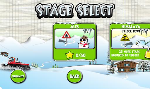 火柴人滑雪截图4