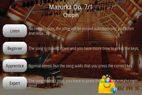 钢琴大师肖邦特别版截图2