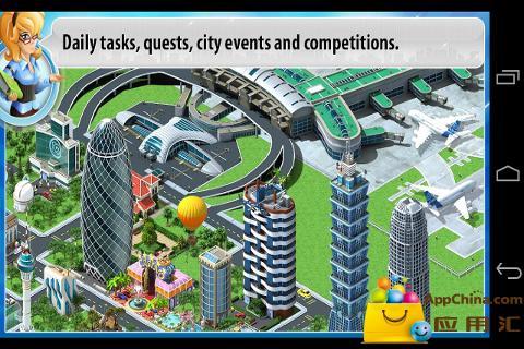 大都市截图0