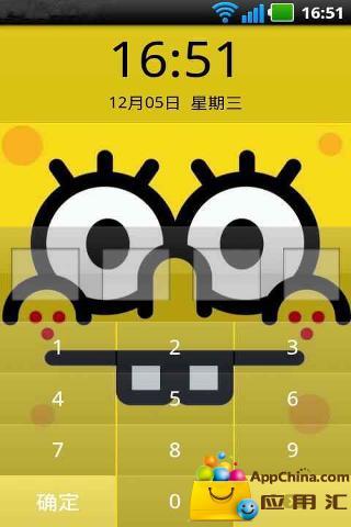 密码海绵宝宝锁屏截图2