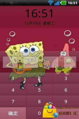 密码海绵宝宝锁屏截图3