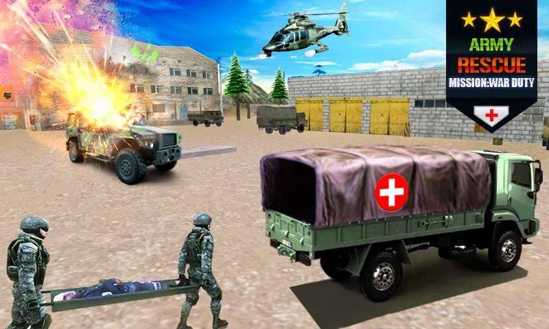 军队救援任务3d截图1