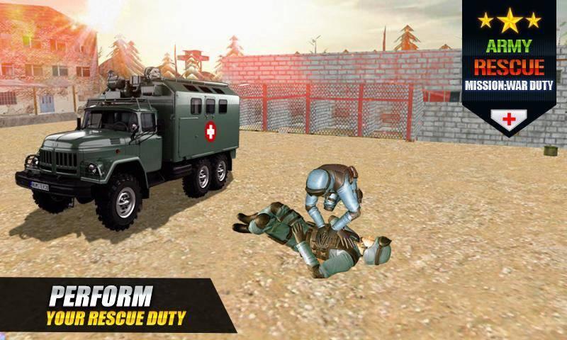 军队救援任务3d截图3