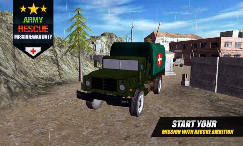 军队救援任务3d截图4