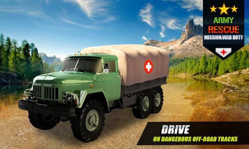 军队救援任务3d截图7