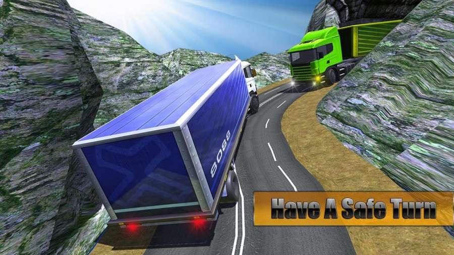 马克兰沿海高速公路货车:越野车截图2