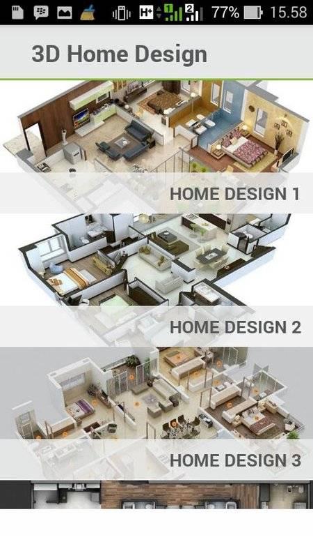 3D家设计截图1