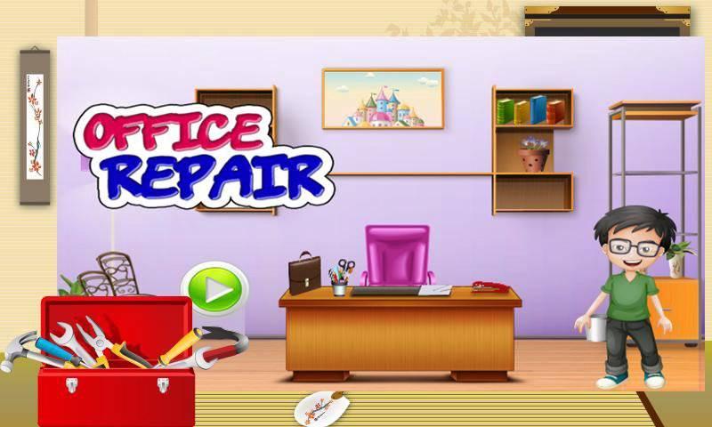 修复办公室小生成器游戏