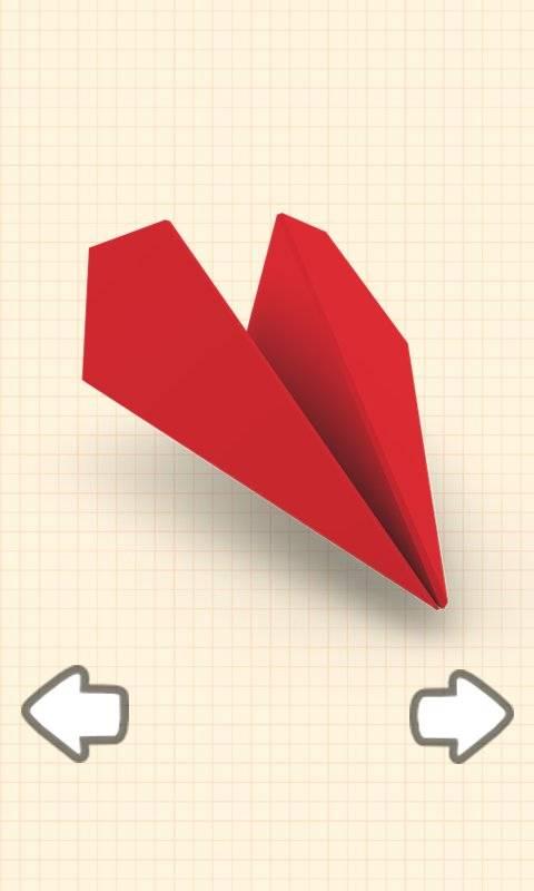 如何製作紙飛機