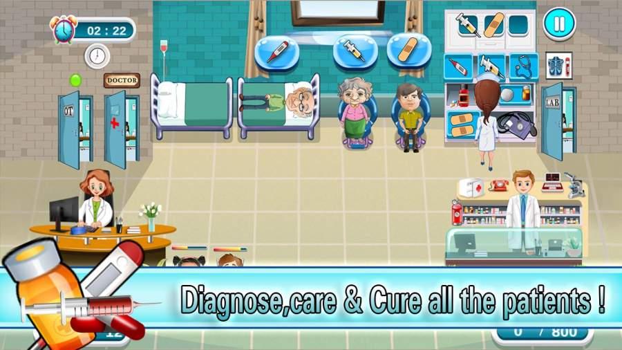 醫院 时间 管理 游戏截图2