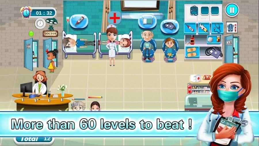 醫院 时间 管理 游戏截图3