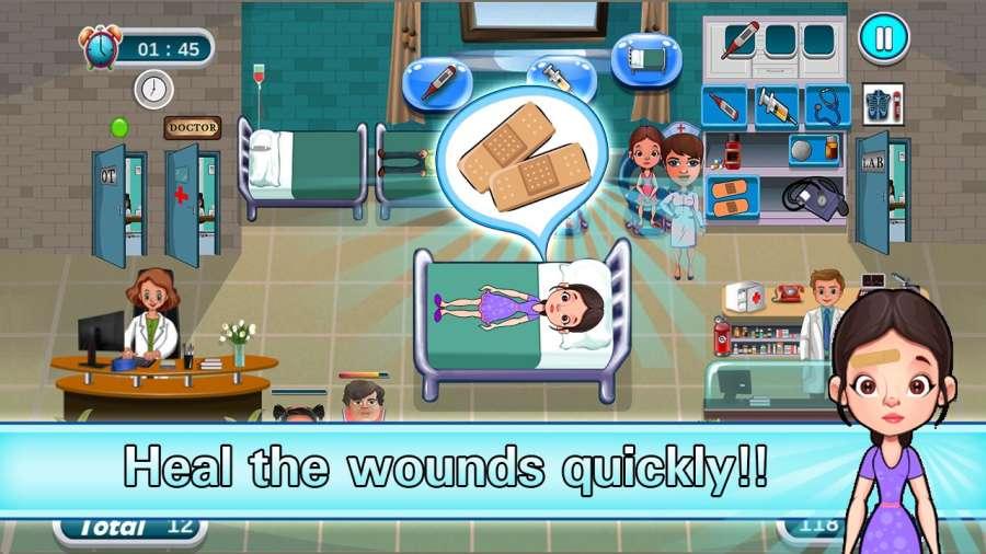 醫院 时间 管理 游戏截图4