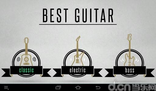 最好的吉他包