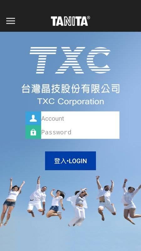 TXC台灣晶技健康管理截图4