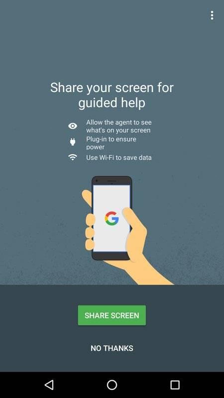 Google 支持服务截图2