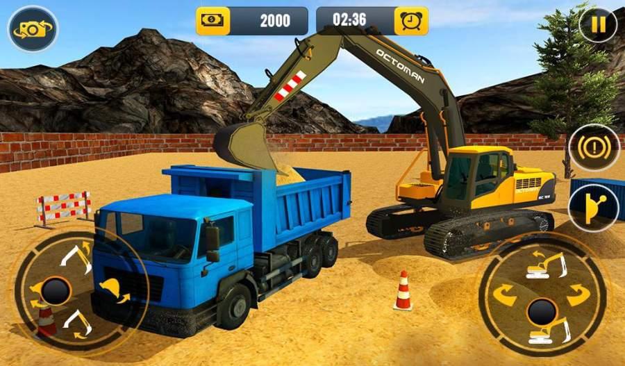 重型挖掘机起重机 - 砂挖掘机3D截图0
