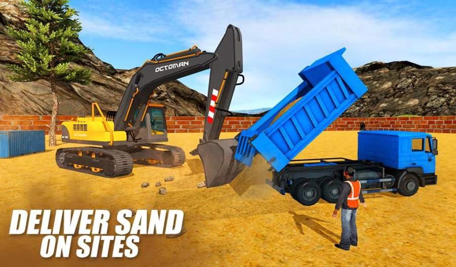 重型挖掘机起重机 - 砂挖掘机3D截图3