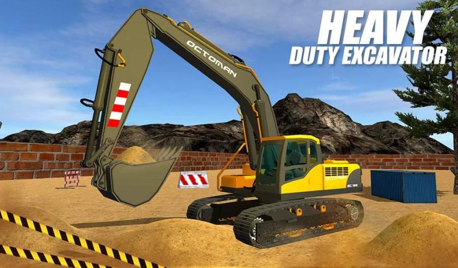 重型挖掘机起重机 - 砂挖掘机3D截图4