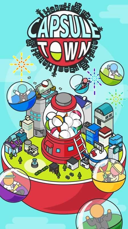 カプセルタウン -眺めて育てて街づくり截图1