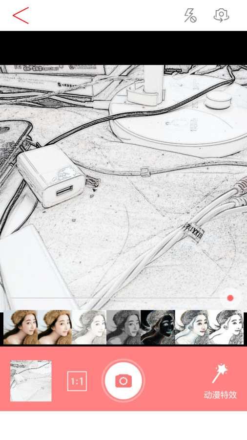素描动漫相机截图1