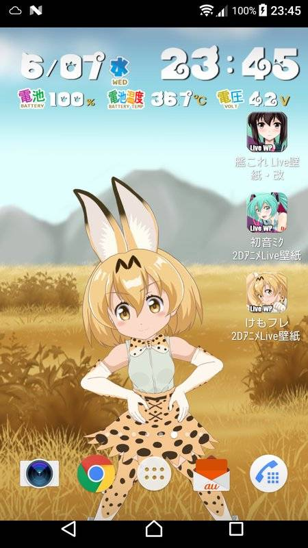けもフレ2Dアニメライブ壁紙截图0