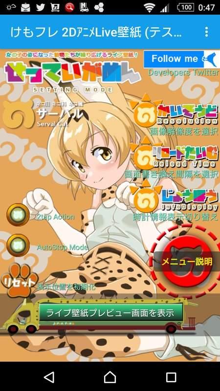けもフレ2Dアニメライブ壁紙截图1
