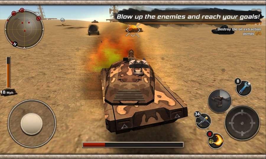 现代坦克力量:战争英雄截图3