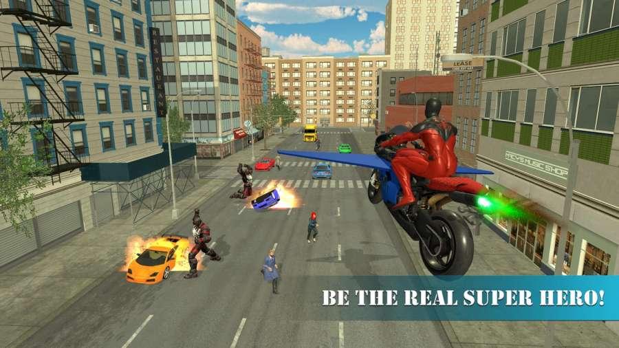 超级蜘蛛英雄飞行自行车城市之战截图0