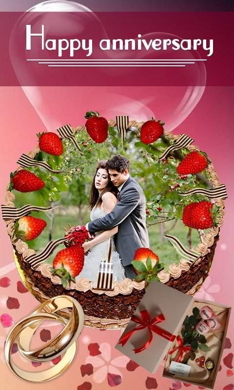周年纪念蛋糕名称照片 - 情侣框架高清截图1