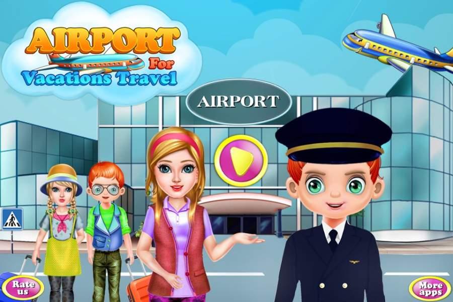 机场假期旅行