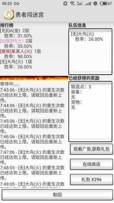 """""""洋果子""""}""""店RO""""}""""SE2""""}""""~面包""""}""""店开幕""""}""""了~ """"}""""舍不得""""}""""吃会微""""}""""笑的糖""""}""""果~""""}网络"""