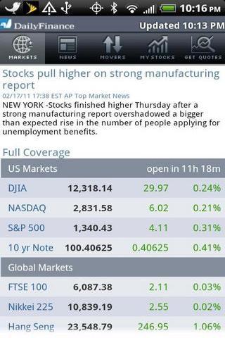 新浪财经 - 股票及新闻截图4