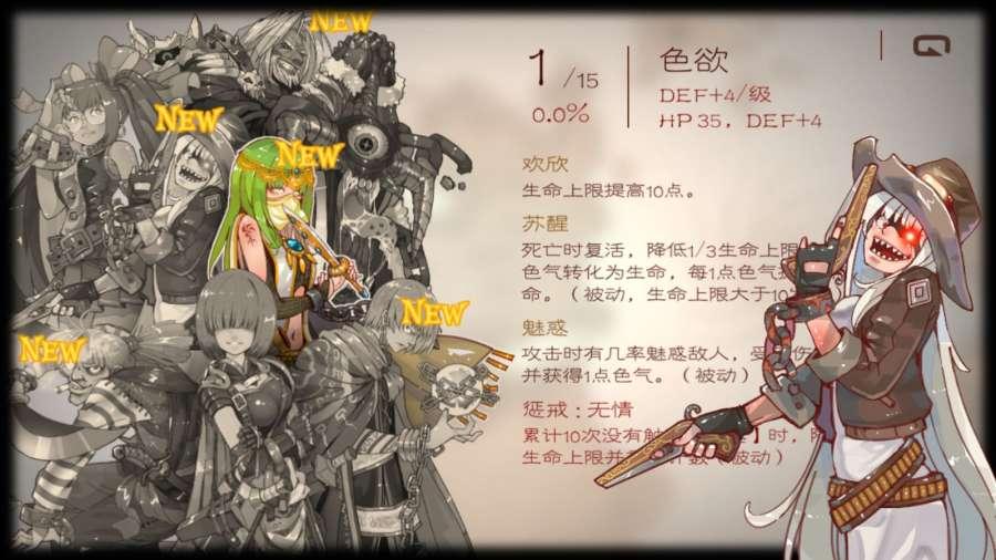 七勇者与魔王之城截图2