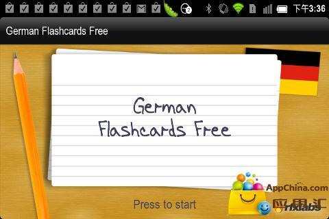 德文,德語免費學習資源 - 歐協語文中心