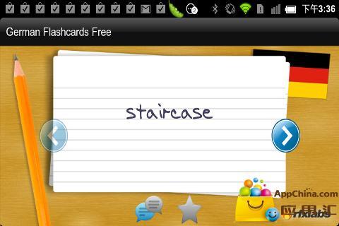 德语学习卡片免费版 生產應用 App-愛順發玩APP
