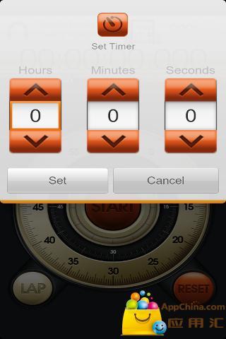 超炫秒表截图2