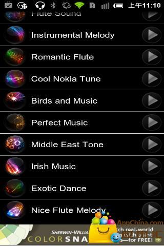【免費媒體與影片App】异域风情铃音-APP點子