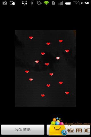 漂浮爱心动态壁纸