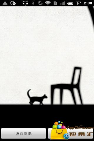阴影猫动态壁纸试用版