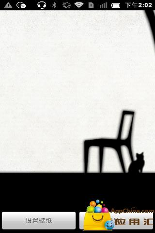 【免費個人化App】阴影猫动态壁纸试用版-APP點子