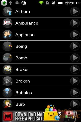 酷鈴聲專業版app - APP試玩 - 傳說中的挨踢部門