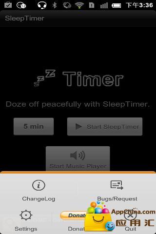 玩免費生活APP|下載睡前定时器 app不用錢|硬是要APP